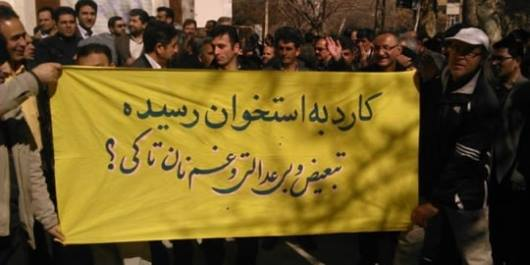 Open Letter from the Alliance of Middle Eastern Socialists to Iranian labor Unions